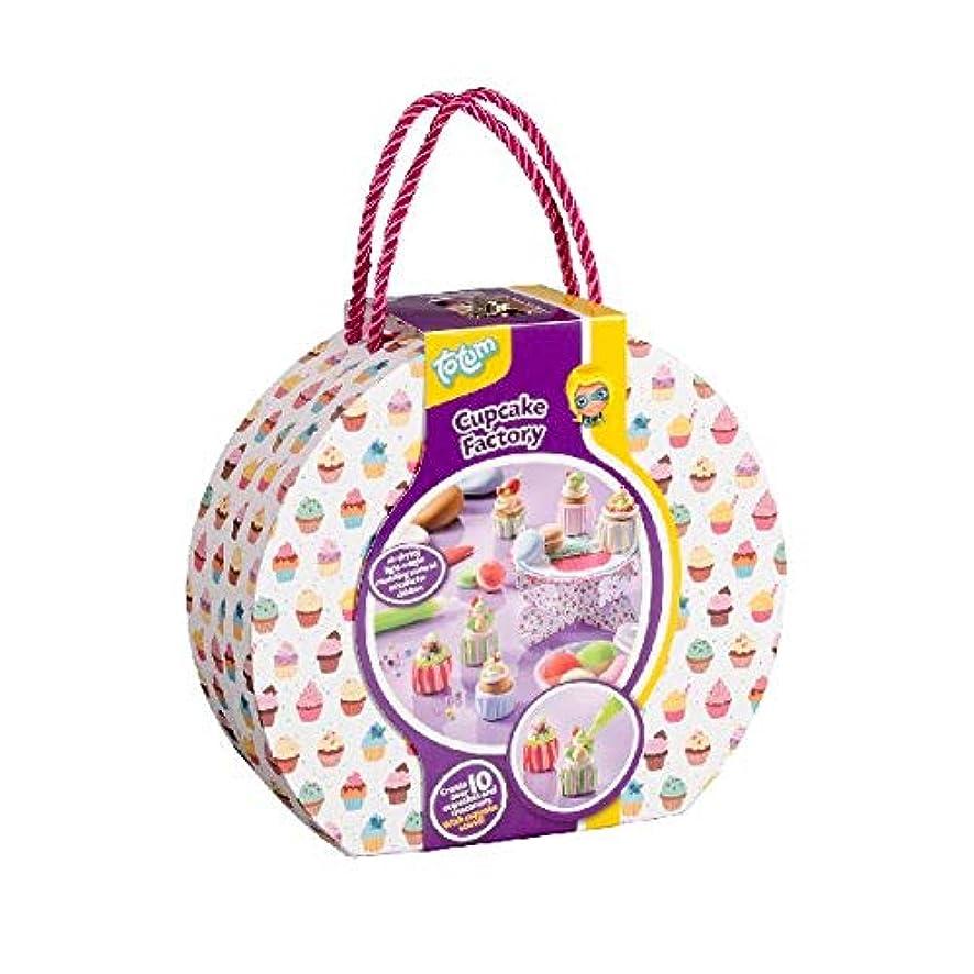 TM Essentials 026001?Creativity Cupcake Factory Bag
