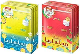 【2個セット】沖縄のプレミアムルルルン(アセロラの香り&シークワーサーの香り)