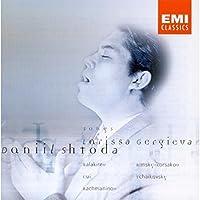 Songs: Shtoda/Gergieva by Daniil Shtoda