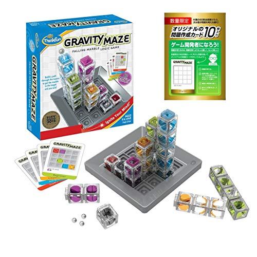 グラビティ・メイズ (Gravity Maze) [日本総代理店] (クリスマス特典 オリジナル問題カード付)