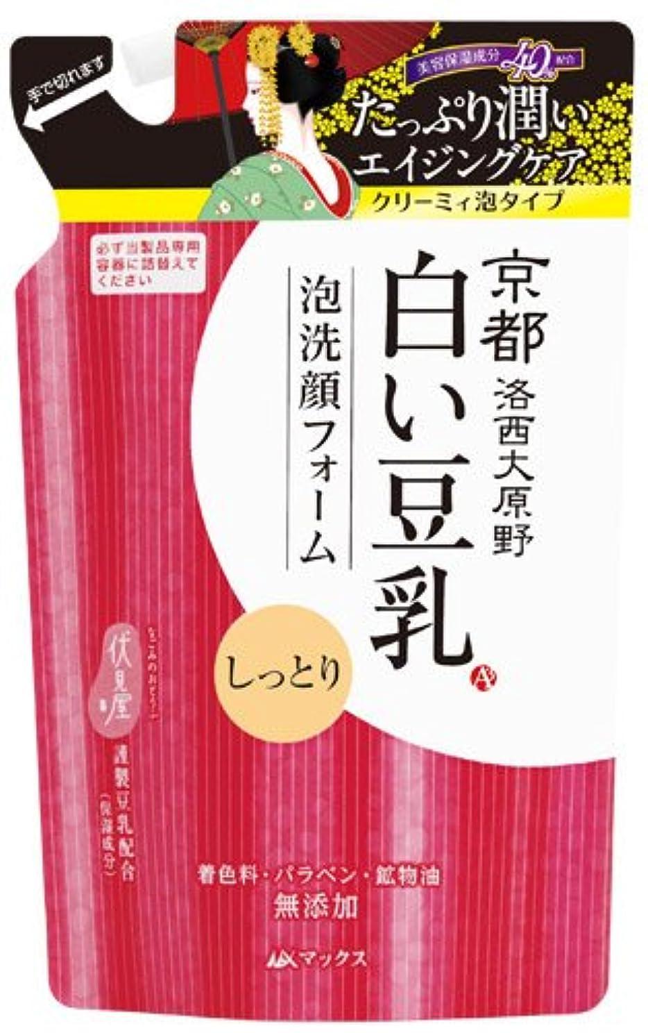 行動瞬時に自動化京都 白い豆乳 泡洗顔フォーム 詰替 130mL
