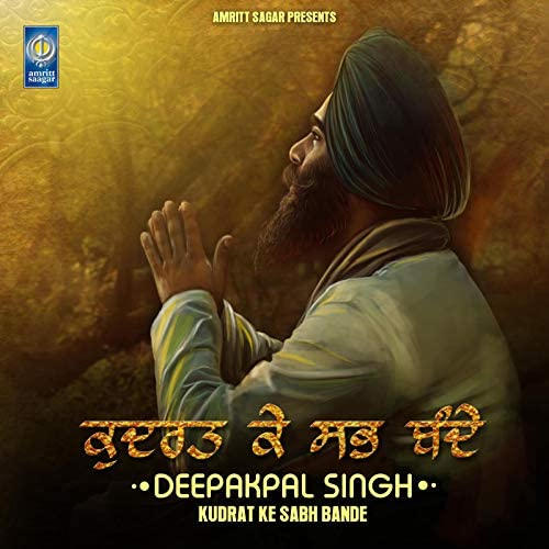 Deepakpal Singh