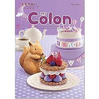 ハーモニック カタログギフト Colon (コロン) キャンディ 出産内祝い 包装紙:ハッピーバード