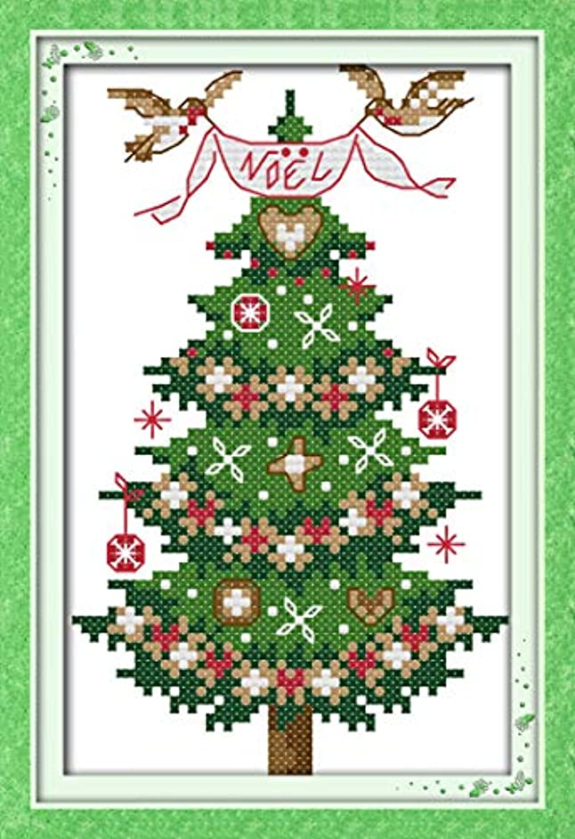Stamped Cross Stitch Kits Pre-Printed Cross-Stitching Starter Kit for Beginners Adults, Needlepoint Embroidery Kits Christmas Tress Cross Stitch Patterns