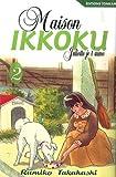 Maison Ikkoku, Tome 2