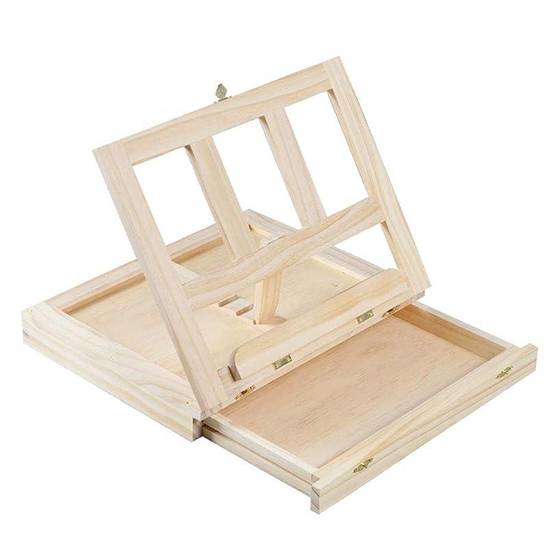 喪退屈な起きてストレージアジャスタブルイーゼル木製イーゼルアーティストデスクトップスケッチボックスボード絵画表イーゼル Z-20-9-4