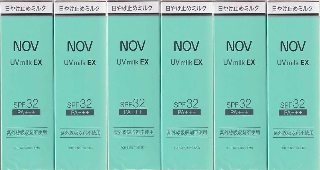 ノブ UVミルク EX 35g×6箱セット (日やけ止めミルク)