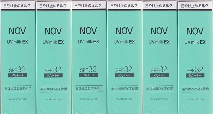 矛盾するソースレイノブ UVミルク EX 35g×6箱セット (日やけ止めミルク)