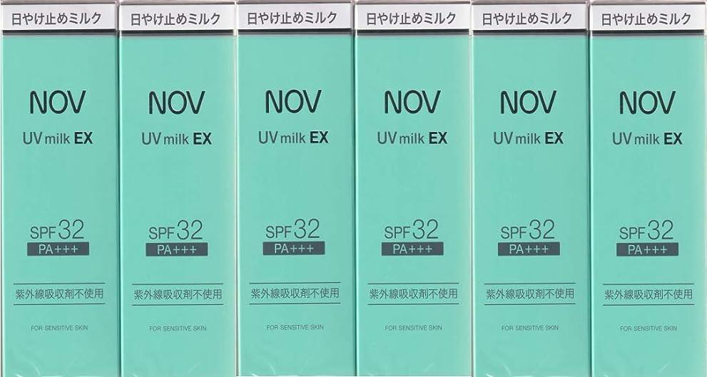 ラフ保存肉ノブ UVミルク EX 35g×6箱セット (日やけ止めミルク)