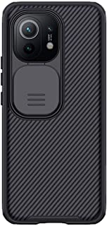 For Xiaomi Mi 11 Nillkin CamShield Pro ShockProof Frame TPU Hard PC From Back Case Cover- Black
