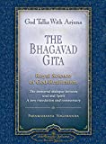 God Talks With Arjuna: The Bhagavad Gita (Self-Realization Fellowship) 2 Volume Set (ENGLISH LANGUAGE)