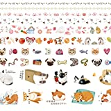 Cute Animals Washi Tape Set Decorative for DIY Arts & Crafts Bullet Journal Supplies Planners Scrapbook Card Gift Wrapping Japanese Decorative Writable Tape Set