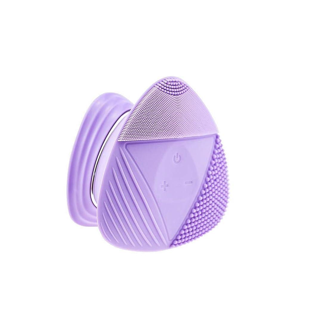 LT にきび15ファイル調整可能な防水磁気充電(ピンク/レッド/パープル/グリーン)を改善するための電気シリコーンウォッシュブラシ、ディープクリーニング (Color : Purple)