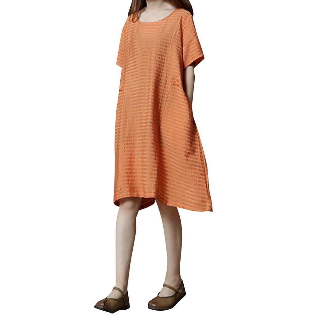 ワンピース レディース Rexzo ゆったり ストライプ 綿麻ワンピース 体型カバー ストレッチ リネンワンピ 着やせ カジュアル ワンピース 上質 着心地 ドレス Aライン 着痩せ スカート 通勤 通学 日常