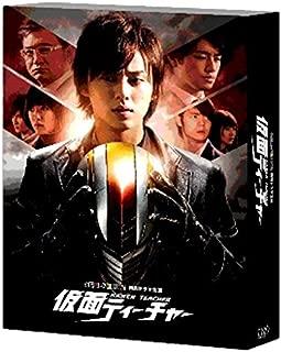 JAPANESE TV DRAMA NTV Friday Road SHOW! Special Drama Project Kamen Teacher First Press JAPANESE AUDIO , NO ENGLISH SUB.