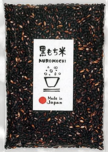 黒もち米(くろもちまい) 150g 国産 古代米 もち種