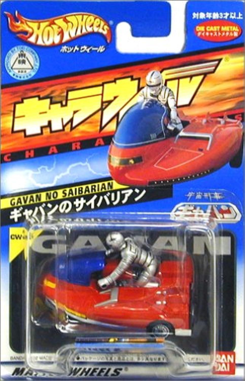 Hot Wheel CW34 Gavan No Saibarian