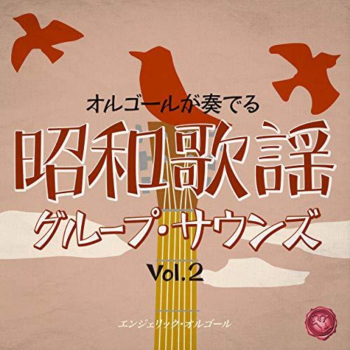 Kono Tenohirani Aio(Music Box)