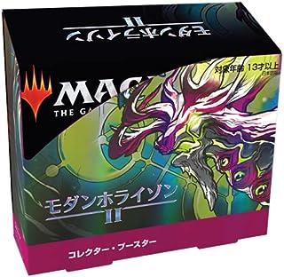 MTG マジック・ザ・ギャザリング モダンホライゾン2 コレクター・ブースター 日本語版