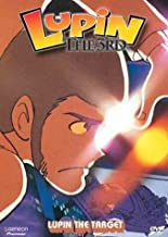Lupin the 3rd: Lupin the Target - Volume 6
