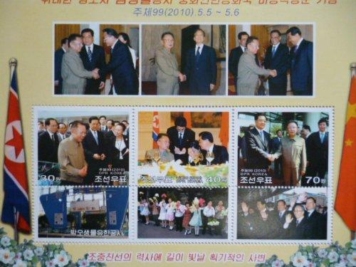 『中国訪問2010』A