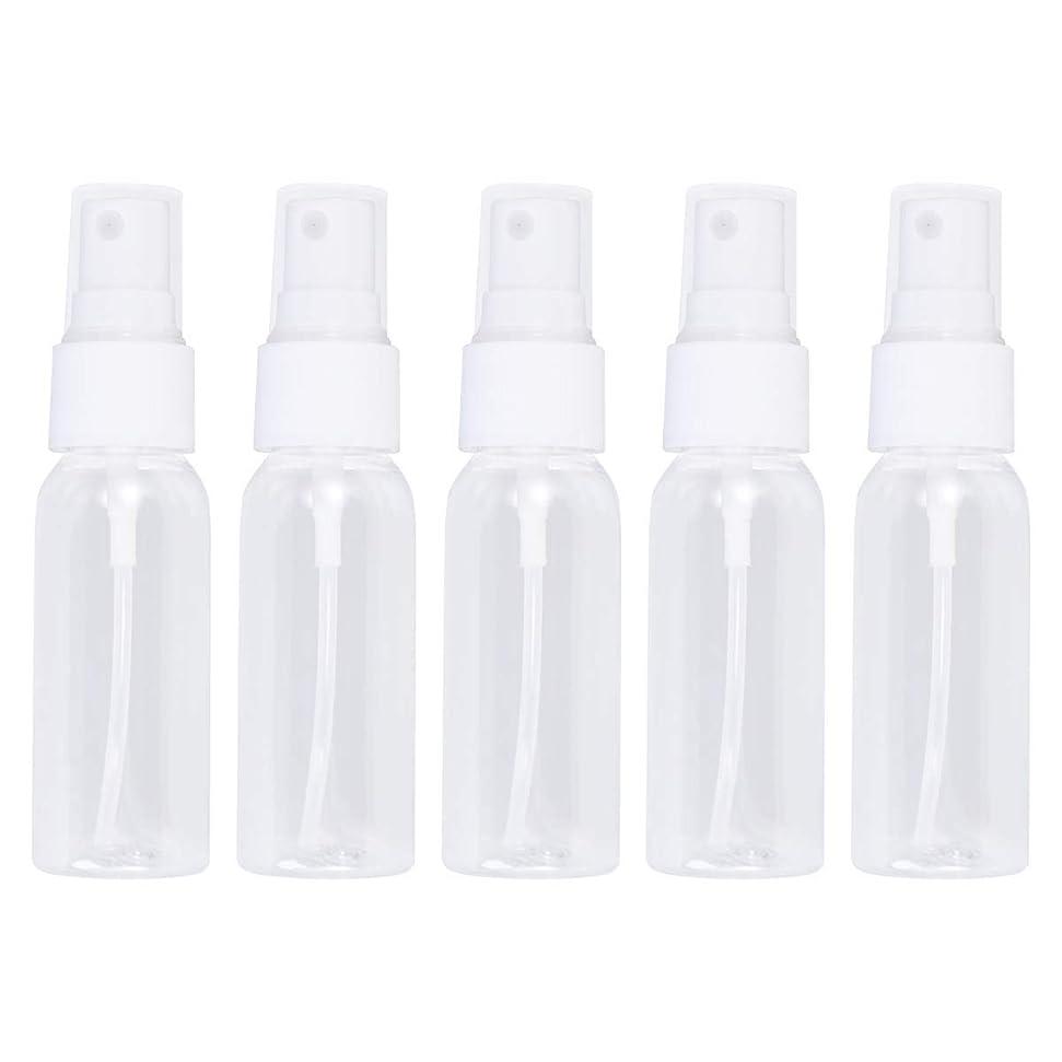 フレキシブル発行レジデンスFrcolor スプレーボトル 霧吹き 遮光スプレー ミニ 詰替ボトル プラスチック アロマスプレー 容器 耐久 30ml 透明 20本セット