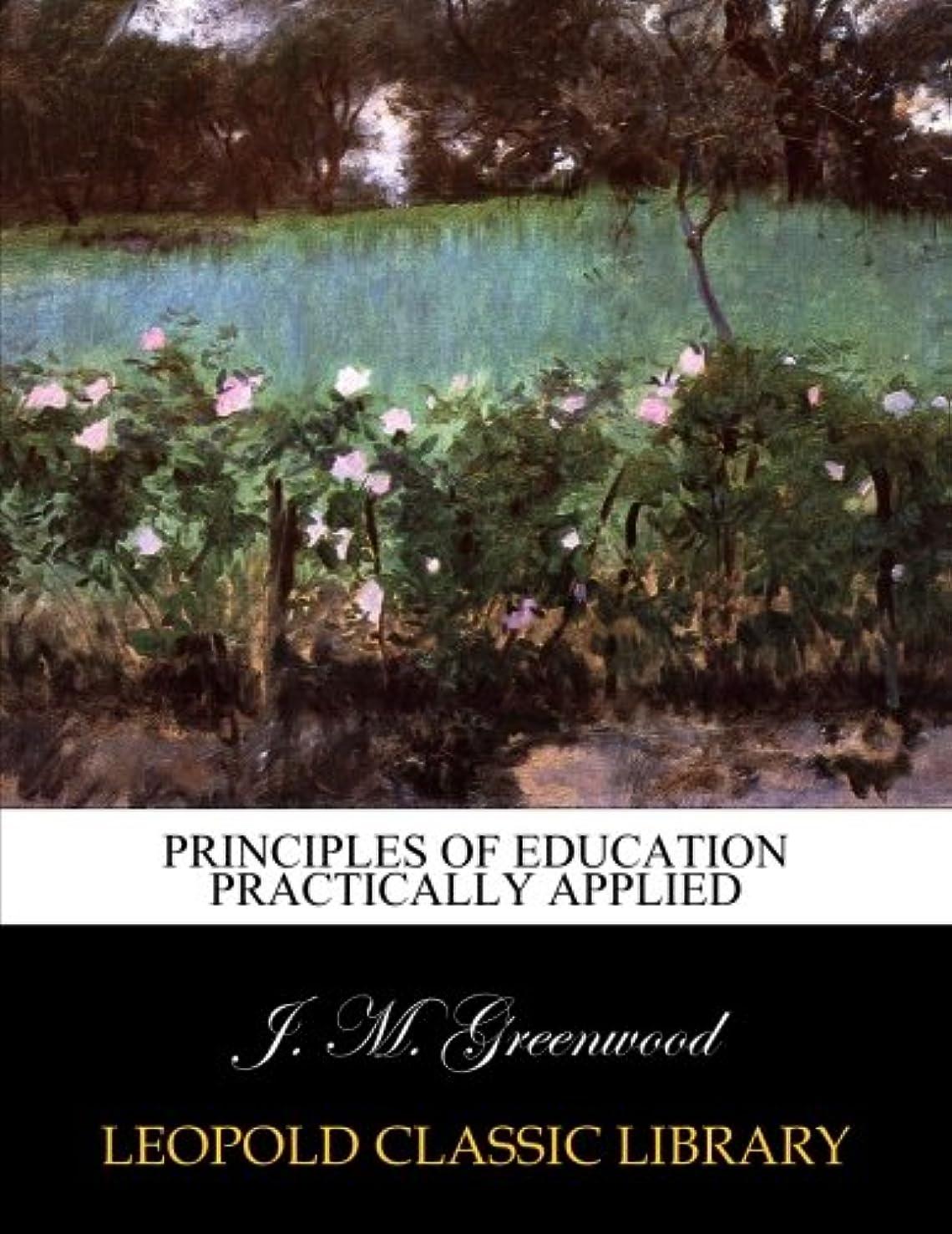 そこ炭素連想Principles of education practically applied