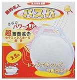 コモライフ 風呂湯保温器 バスパ(1コ入)