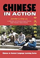 Chinese in Action [DVD]