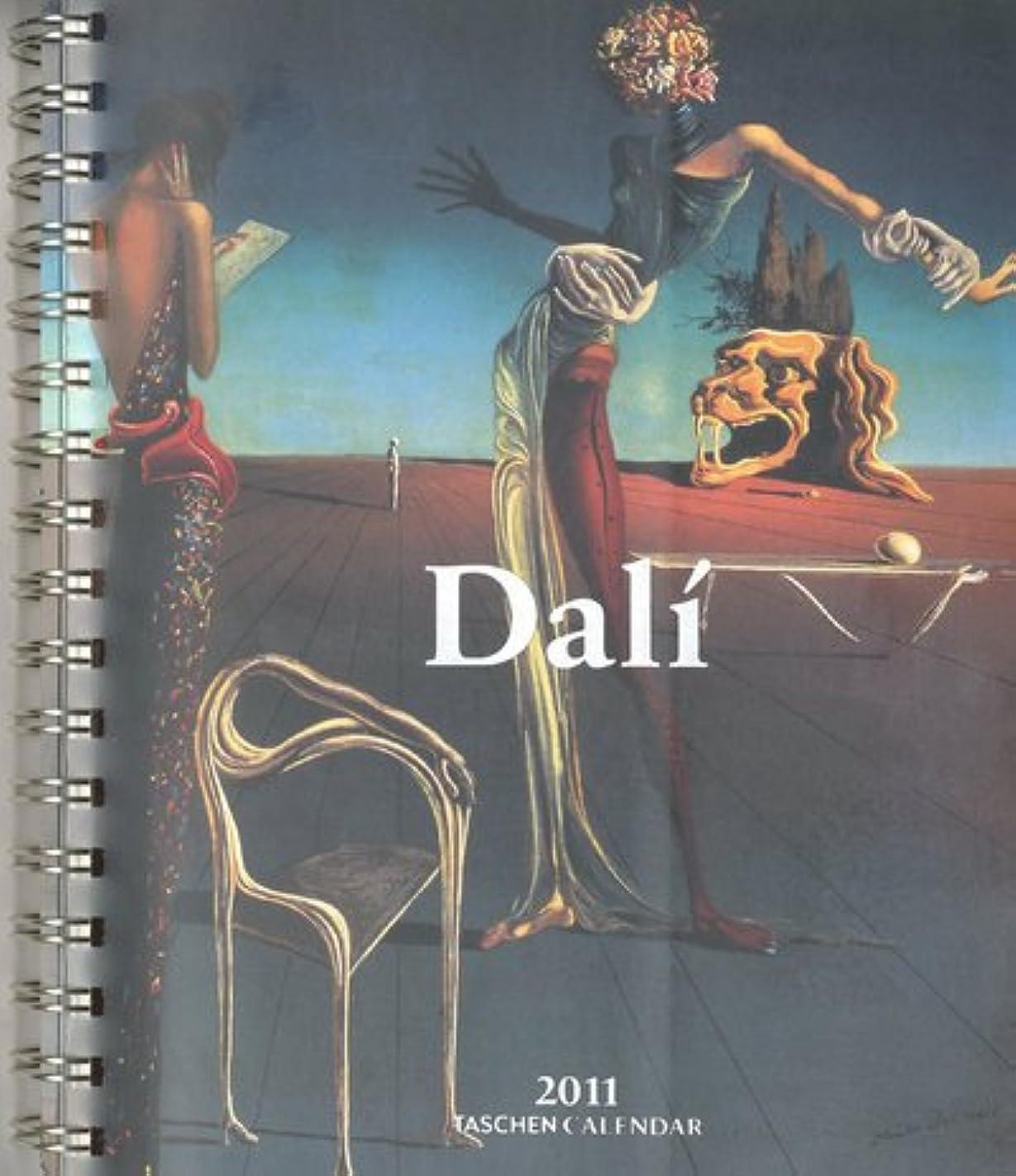 割れ目スズメバチ明るいDali - 2011 Calendar (Taschen Diaries)