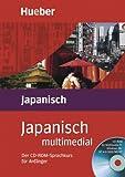 Japanisch multimedial - Anfänger, CD-ROM Der CD-ROM-Sprachkurs für Anfänger. Für Windows NT 4.0 (ab SP6)/2000 (ab SP2)/ XP (ab SP2);