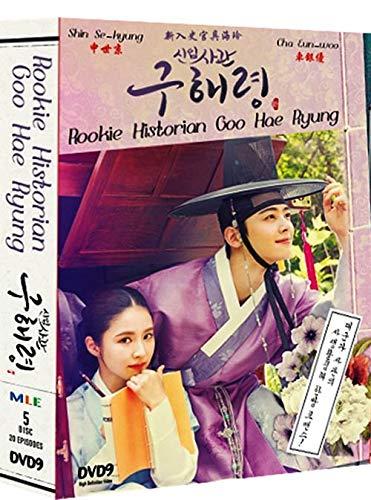 Rookie Historian Goo Hae Ryung (...