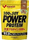 Kentai100%SOYプロテインココア風味1kg