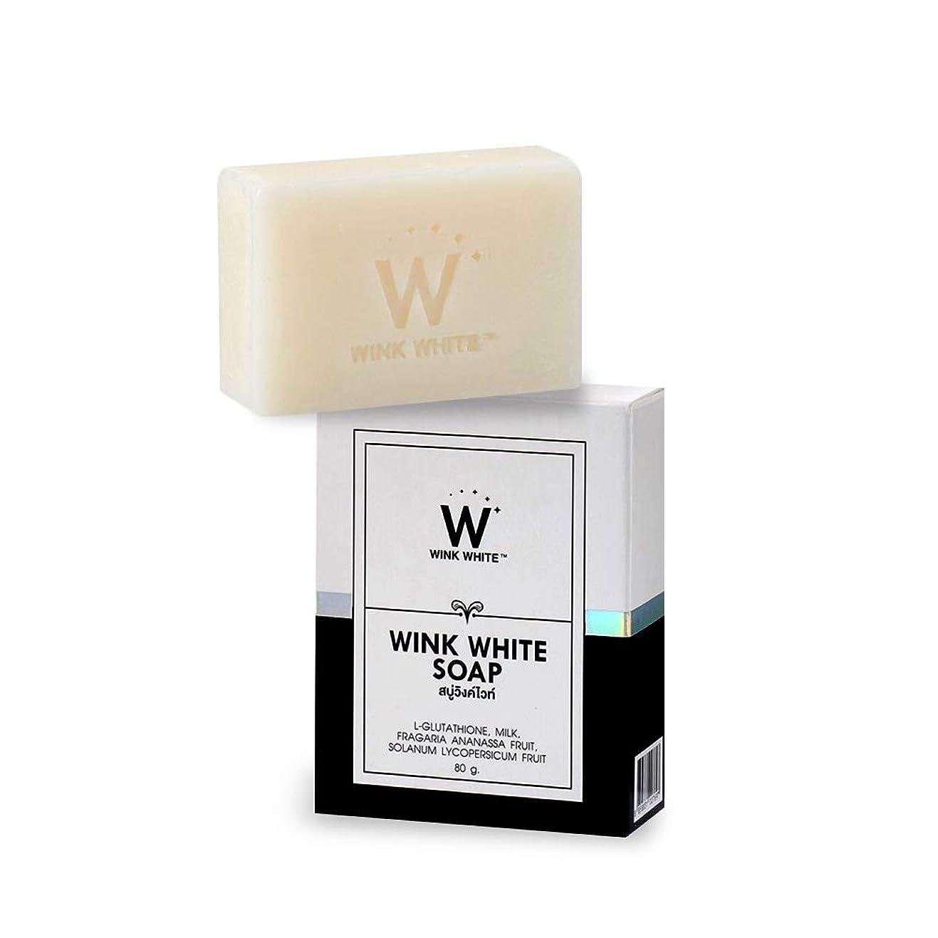 バージンキャラバン忠実なMangos Teen White Soap Base Wink White Soap Gluta Pure Skin Body Whitening Strawberry for Whitening Skin All Natural Milled Goats Milk 1 Bar 80g