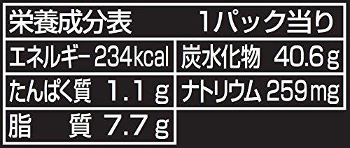 ロッテくちどけ塩キャラメル10粒×10個