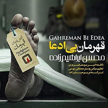 Ghahreman Bi Edea