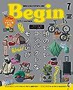 Begin  ビギン  2021年 7月号