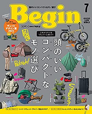 Begin (ビギン) 2021年 7月号 [雑誌] Kindle版