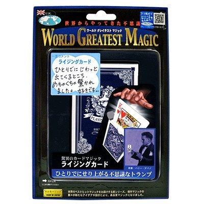 Rising Card (T-218) by Tenyo Magic - Trick
