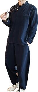 秋服 メンズ Tシャツ 長袖 上下 セット アップ 無地 柄 部屋着 春秋冬