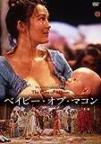 ベイビー・オブ・マコン《無修正HDリマスター版》[DVD]