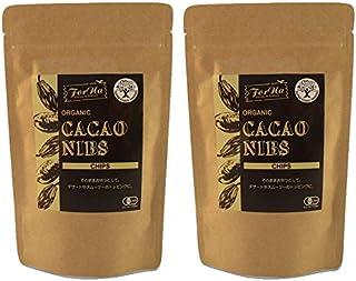 オーガニック カカオ ニブス 100g 2袋セット 無農薬 有機 カカオニブ
