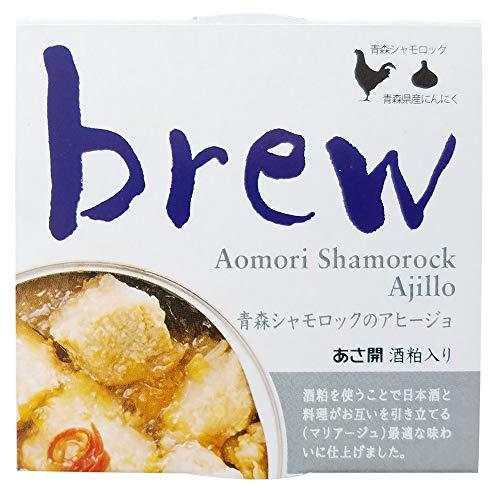 味の加久の屋 brew プレミアムおつまみ 青森シャモロックのアヒージョ 65g