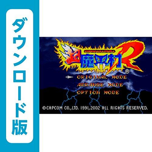 超魔界村 R [WiiUで遊べるゲームボーイアドバンスソフト][オンラインコード]