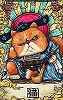 大人の子供のための1500ピースのジグソーパズル、大きなジグソーパズル猫の金持ち手作教育玩具ギフトパズル壁装飾