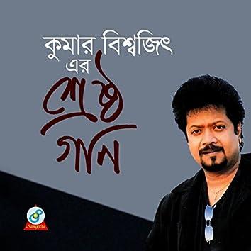 Sreshtho Gaan