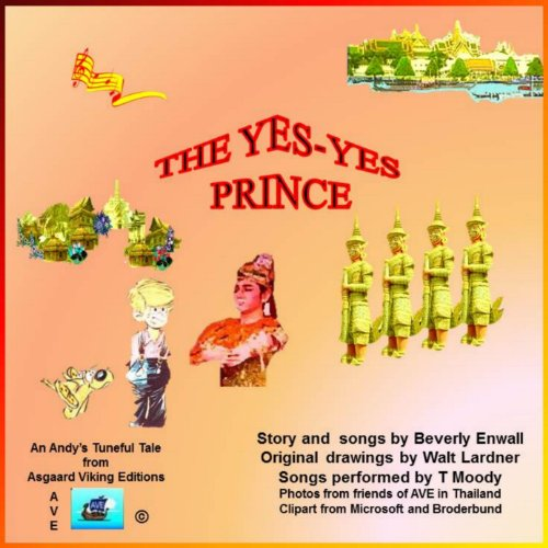 The Yes Yes Prince (An Andy Tuneful Tale) audiobook cover art
