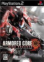 ARMORED CORE NineBreaker
