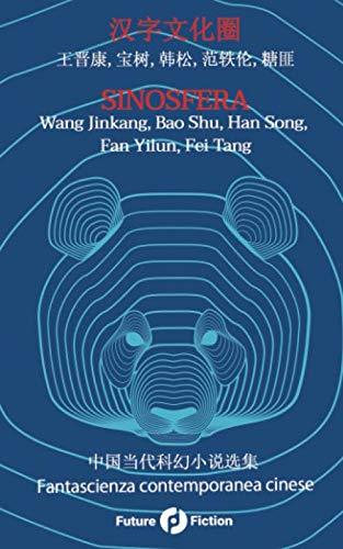 Sinosfera: Fantascienza contemporanea cinese