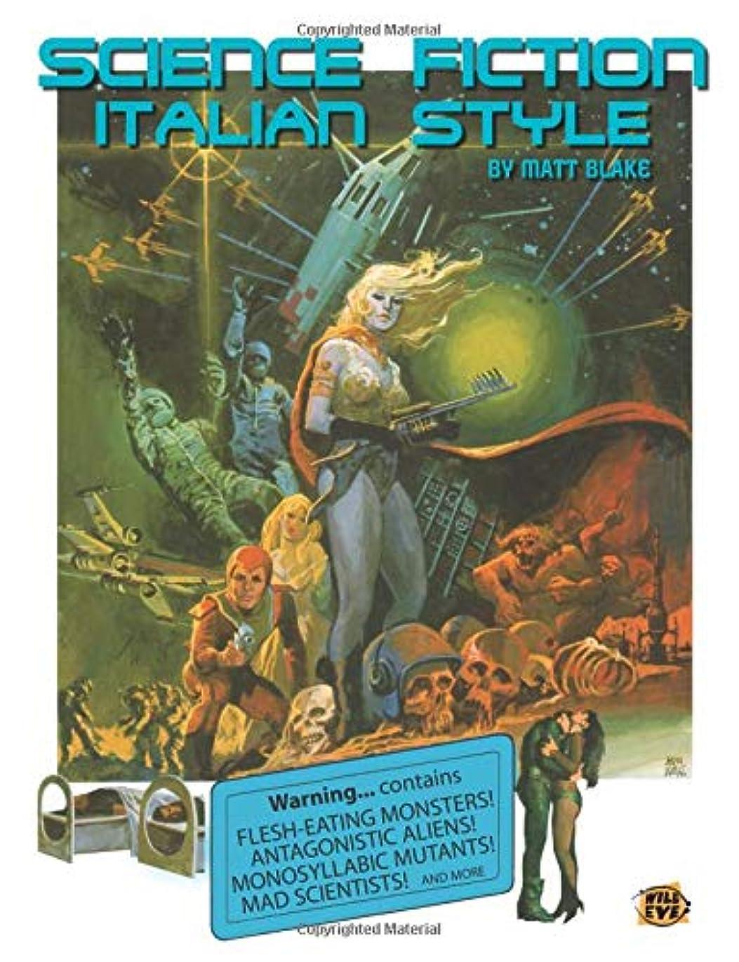 詩人変換する取るScience Fiction Italian Style: Italian science fiction films from 1958-2000